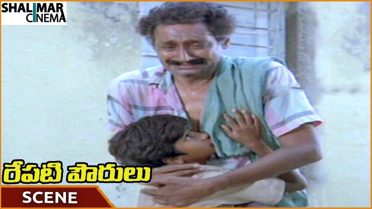 Repati pourulu movie | vijayshanti inspiring kids action scene.