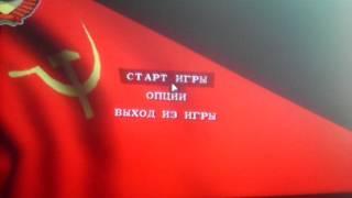Новая игры GTA VICE SITE Здалано в СССР