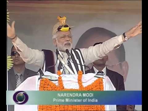 PM's speech at 29th statehood day celebrations of Arunachal Pradesh