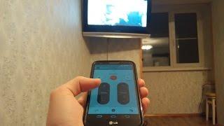 уПРАВЛЕНИЕ ТЕЛЕВИЗОРОМ С ПОМОЩЬЮ LG G2 (lg Quick Remote)