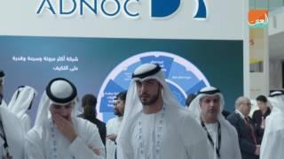 اقتصاد وأعمال  بالفيديو.. انطلاق معرض ومؤتمر أبوظبي الدولي للبترول 2016