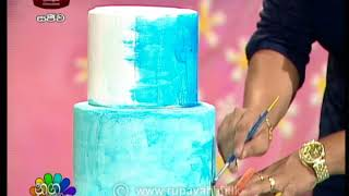 Nugasewana Cake Nirmana 2018-04-24 Thumbnail