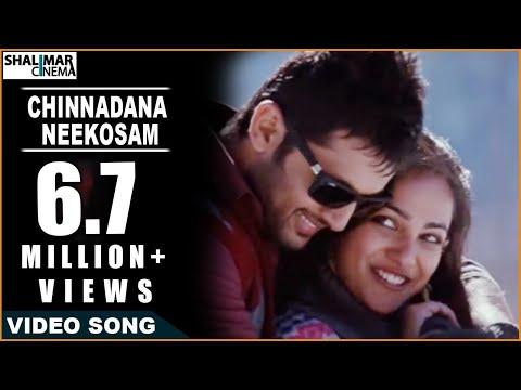 Ishq Movie || Chinnadana Neekosam Video...