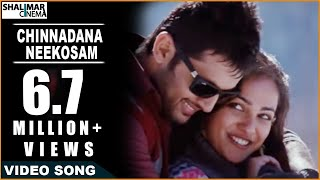 Ishq Movie || Chinnadana Neekosam Video Song || Nitin & Nithya Menon