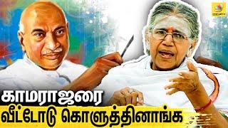 Kalaiyarasi Natarajan Interview | Saiva Peravai | Kamarajar