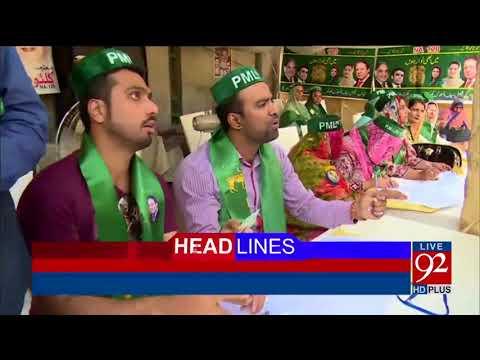 92 News Headlines 09:00 PM - 17 September 2017 - 92NewsHDPlus