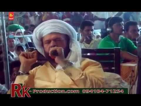 Bapu Lal Badshah by Hans Raj Hans | Almast Bapu Lal Badshah Ji Nakodar Mela | Punjabi Sufiana