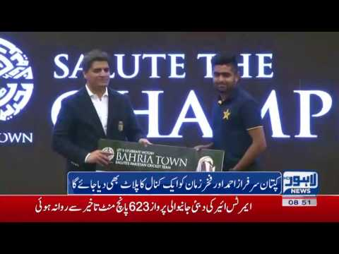 Bahria Town organizes special event to honor Pakistan Cricket Team
