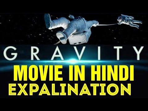 GRAVITY MOVIE EXPLAIN IN HINDI