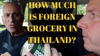 HOW MUCH ARE FOREIGN FOODS IN THAILAND? V460