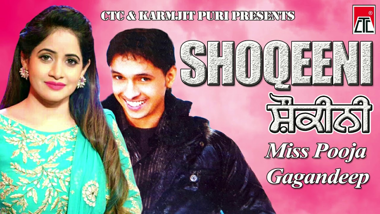 Shoqeeni (Full Song) || Miss Pooja || Gagandeep || CTC Music || Latest New Song 2020