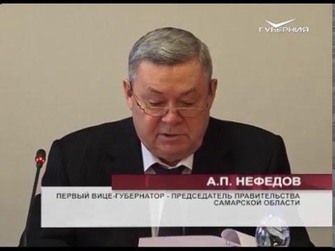 В Самарской области уровень безработицы минимальный среди регионов ПФО