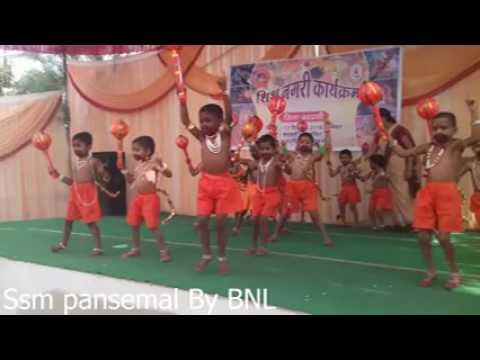 हनुमान की गदा Hanuman ki gada SSM Pansemal By BNL