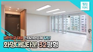 부산북구 화명동 화명대…