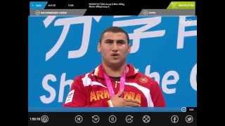 Simon Martirosyan Armenia Olympic Champion