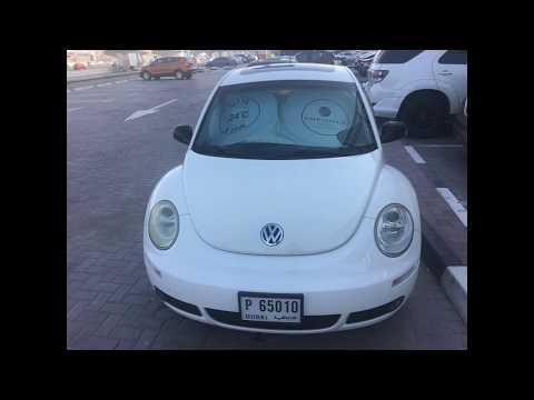 How To Replace VW Beetle Door Mirrors