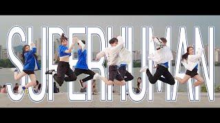 [Cover] NCT 127 - Superhuman   Kpop In Public   서울대학교 방송댄스동아리 222Hz