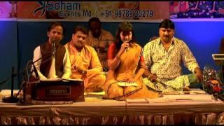 BAHUCHAR BAVANI BY BHARAT SONI