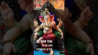 Deva Sri Gaesha