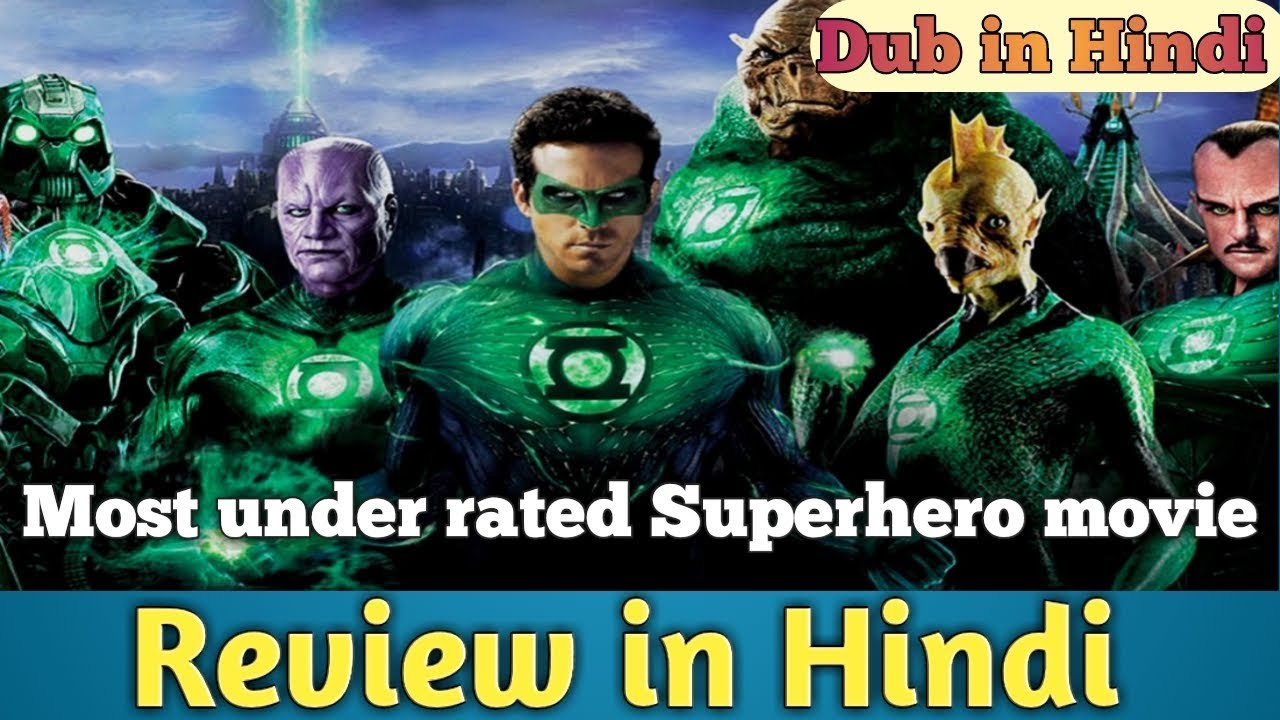 Download Green Lantern : Review   Superhero   Hollywood movie dub in hindi