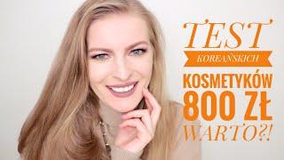 KOREAŃSKIE KOSMETYKI ZA 800 zł?!WARTO?! miesięczny test koreańskiej pielęgnacji z Yesstyle