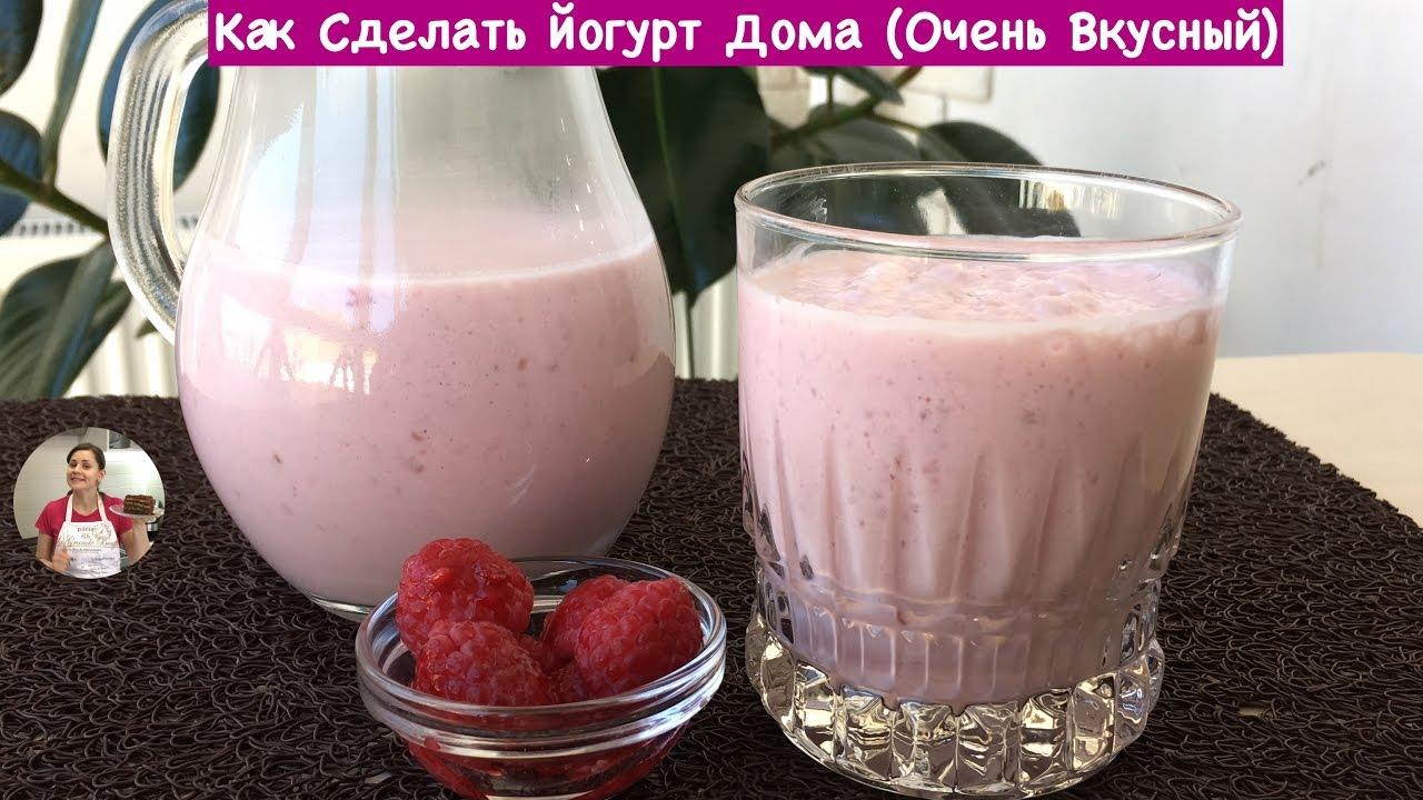 Йогурт домашний с фруктами рецепт с фото
