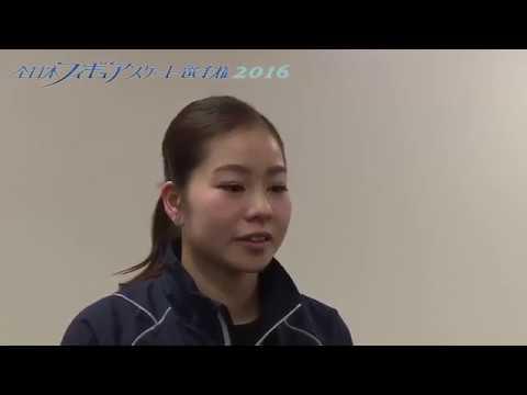 2016-12-09 上野沙耶さん・吉野...