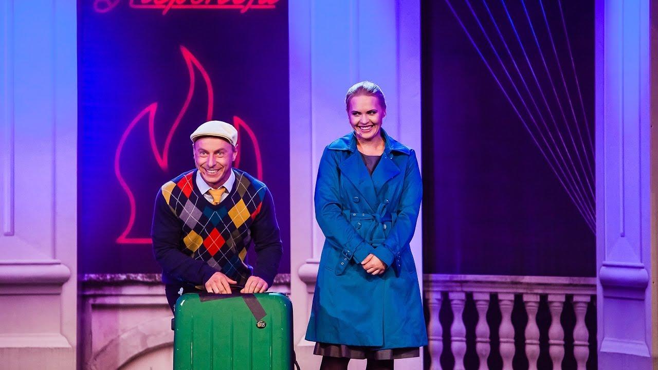Kabaret Moralnego Niepokoju – Walizki (Official HD, 2015)