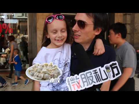 What do Italians think of China | Have Fun Video 1