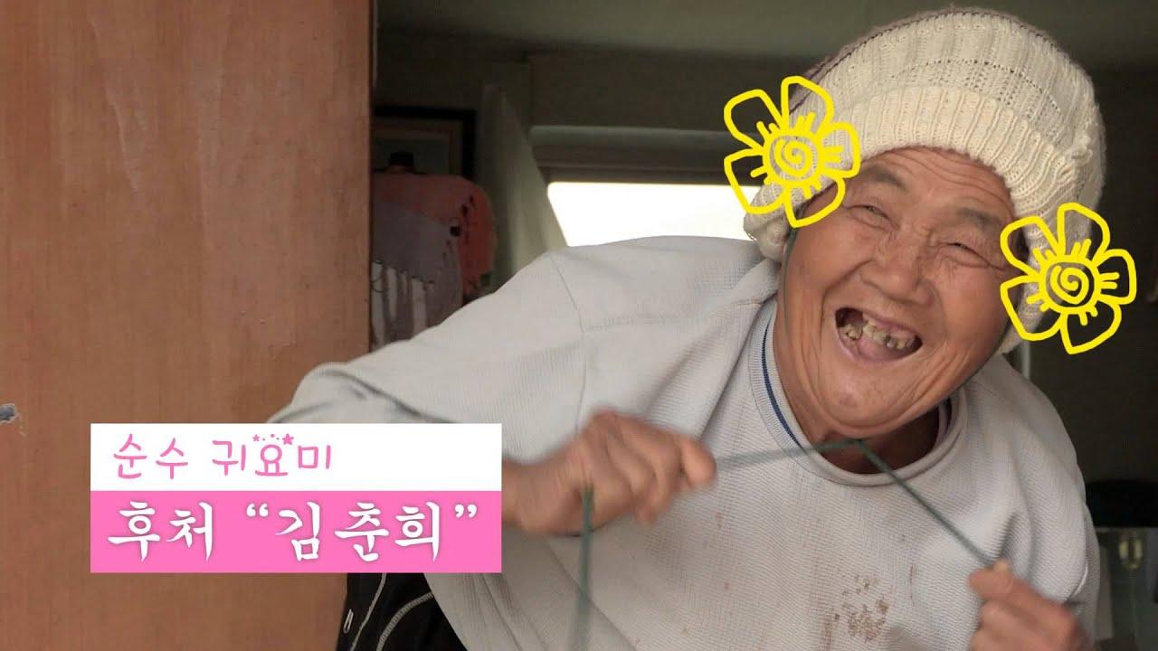 영화 춘희막이 메인 예고편(2015)