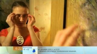 Гороскоп на 1 октября 2013 года (Первый канал)