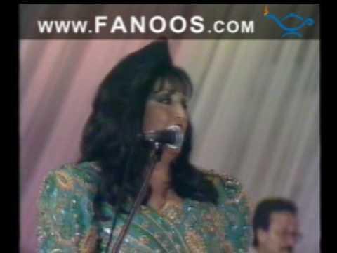 Samira tawfik ya rakeb al ebaya for Samira tawfik nue