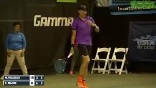 В США теннисный матч прервали из-за пары, громко занимающейся сексом