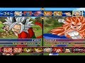 Dragon Ball Z Budokai Tenkaichi 3 Version Latino Final Gameplay Loteria 73 video