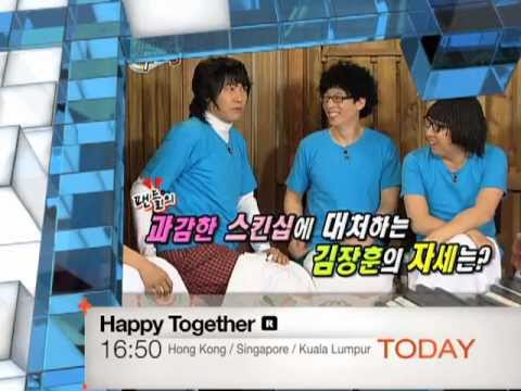 [Today 6/7] Happy Together - Tiger JK, Kim Bum-soo, Kim Jang-hoon [R]