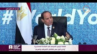 تعليق الرئيس السيسي على ( التكامل بين مصر والسودان ) - تغطية خاصة Video