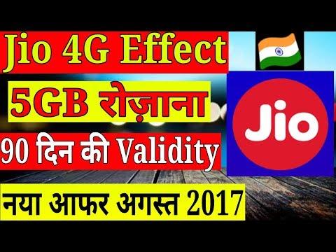 Jio EFFECT   5GB Per Day 90 Days  450GB   Unlimited Offer