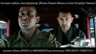 Qasos- Yangi Hind Filmi 2017 | Касос - Янги Хинд Филлми Узбек тилида
