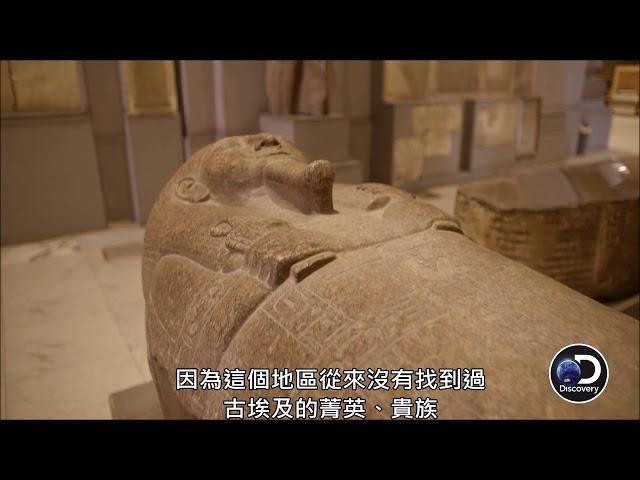 我們大概會在考古直播裡看到時麼呢?《#追謎探險隊:埃及古墓直播》 4月8日早上8點全球同步直播。 4月21日晚上9點精華版播出