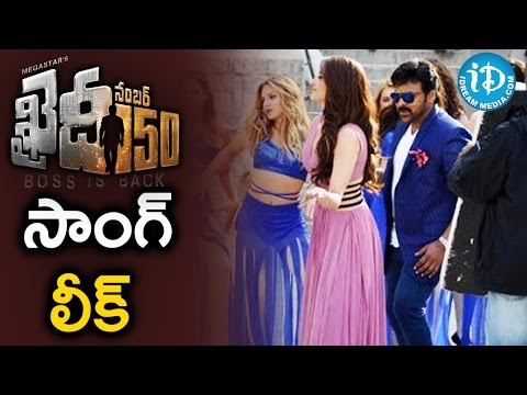Chiranjeevi's Khaidi No 150 Song Leaked...