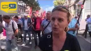 شاهد.. مظاهرات في باريس احتجاجا على قانون العمل الجديد
