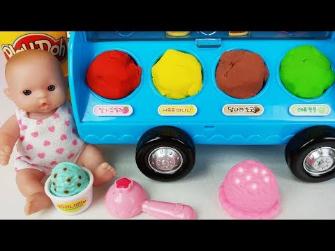 Play Doh Ice Cream Car Toys And Baby Doll Play - 토이몽
