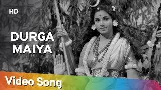 Durga Maiya   Har Har Gange   Ashish Kumar   Anjana