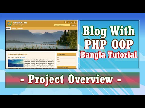 Develop Dynamic Blog With PHP OOP (Project Overview)