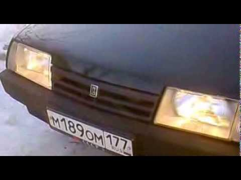 ВАЗ 21099 Ходовые огни