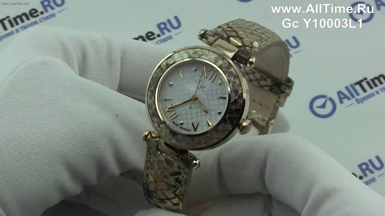 купить золотые часы/ мужские золотые часы/ женские золотые часы .