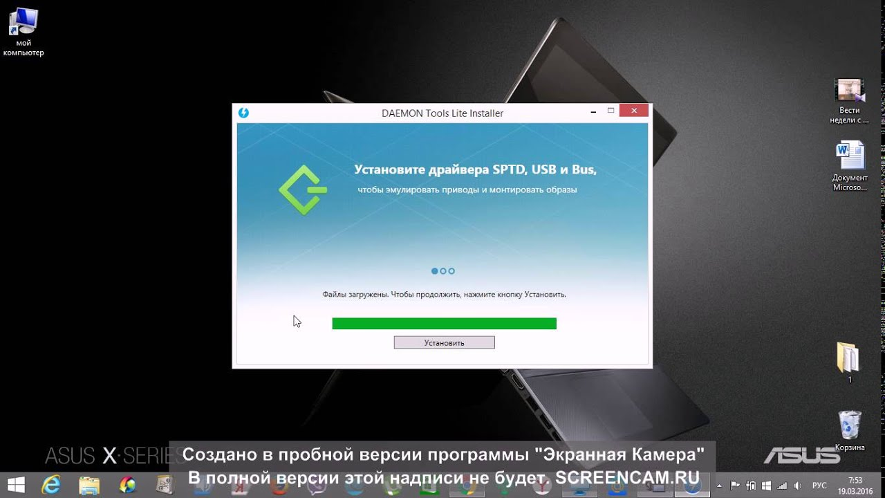 Скачать daemon tools ultra 2016 торрент.