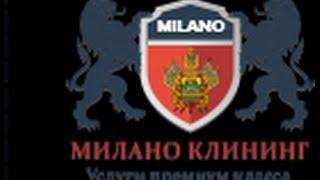 Клининговая компания (Краснодар телефон 88612464624)(, 2013-07-03T14:06:04.000Z)