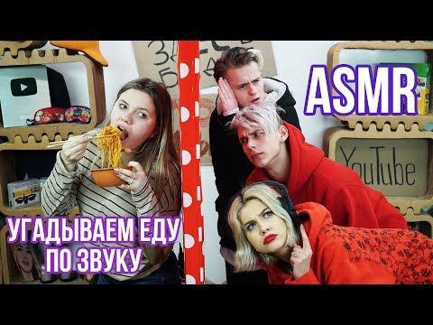 #63 ASMR /