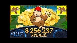 ВУЛКАН КАЗИНО ОНЛАЙН 🤭 Стратегия от ЭДИКА как играть и ВЫИГРАТЬ в игровые автоматы #607